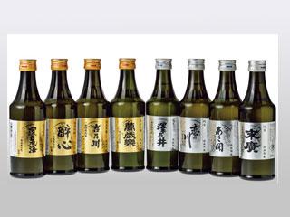 お酒好きのお父さんにオススメ!お手頃サイズの有名純米吟醸・純米酒の呑み比べ8種セット