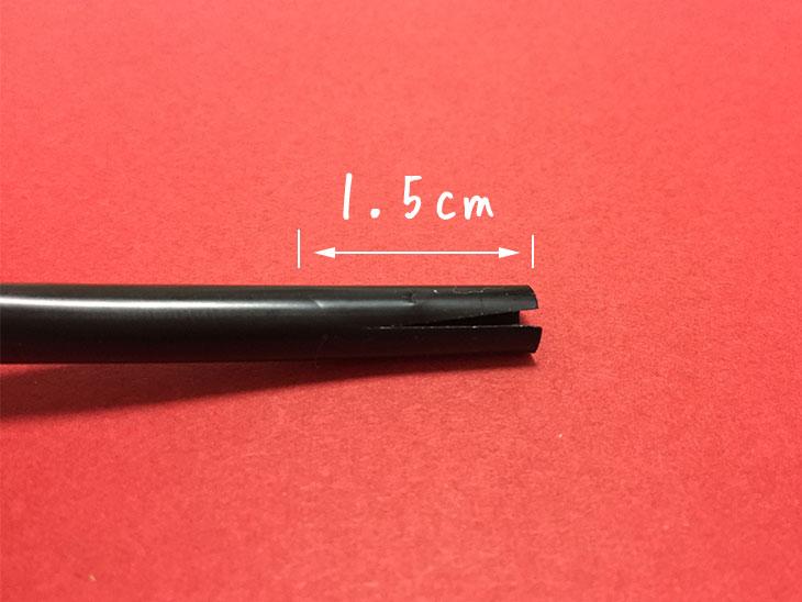 ストローの片側に1.5cmの切り込みを入れる