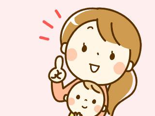 赤ちゃんをだっこするママ