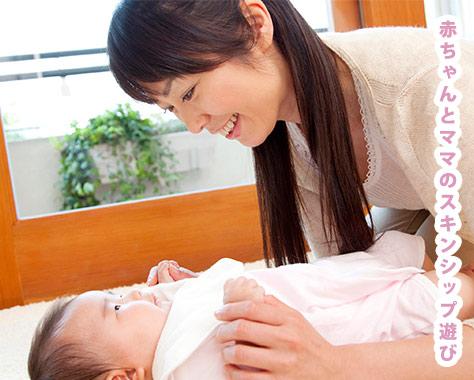 赤ちゃんが喜ぶスキンシップ!スキンシップ遊びの体験談11