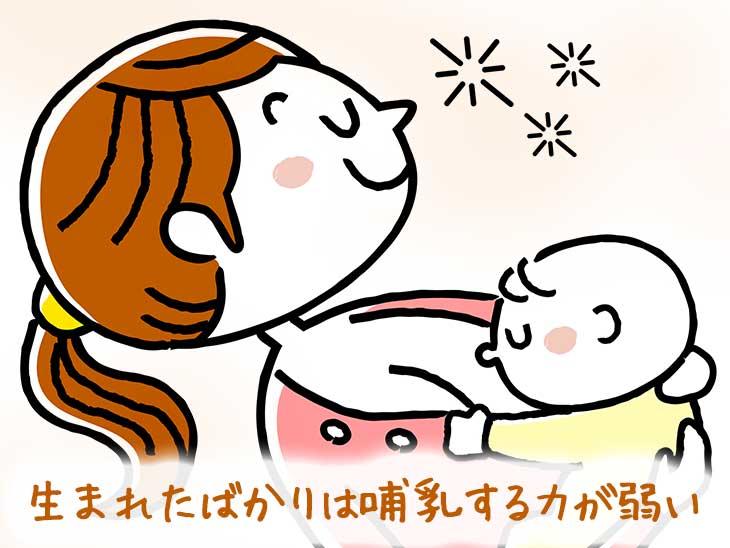 新生児に授乳している母親のイラスト