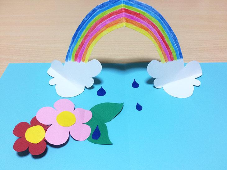 虹が飛び出す絵本の完成写真