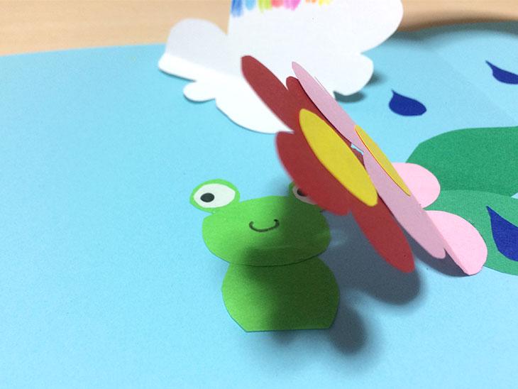 飛び出す絵本の花に隠れたカエル
