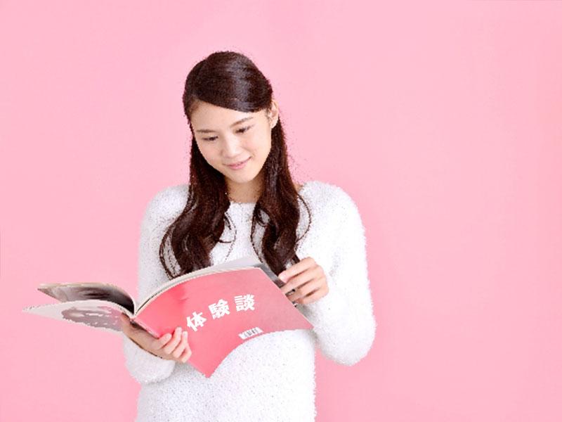 雑誌を読む女の人