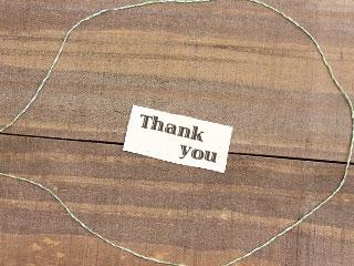 感謝の言葉が大事