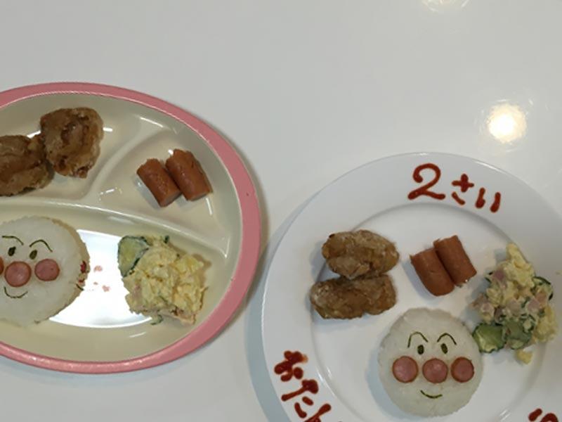 歳誕生日おめでとうのお皿